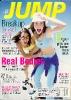Jessica Biel Magazine Cover